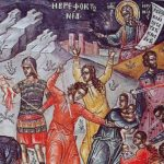 Святих младенців, за Христа вбитих у Вифлеємі