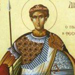 Вшануймо Христового борця Святого Дмитрія