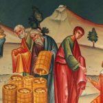 Помноження Хлібів