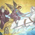 Про святого пророка Іллю