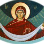 Під покровом Божої Матері