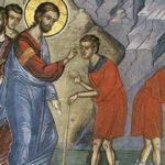 Хто згрішив, – він, чи батьки його, тому що родився сліпим?