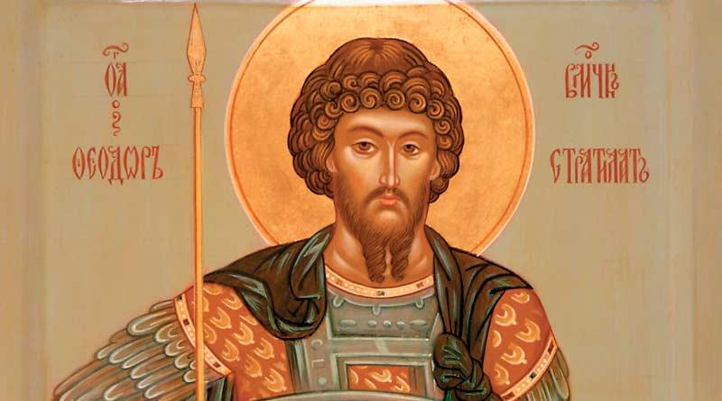 Результат пошуку зображень за запитом Житіє святого великомученика Теодора Стратилата