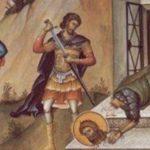 Усікновення чесної голови Святого Йоана Хрестителя