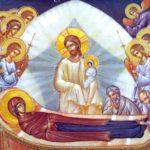 Прзник Успіння Владичиці Нашої Богородиці І Приснодіви Марії