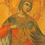 Життя і страждання Святої Великомучениці Катерини