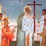 Воздвиження Чесного Й Животворящого Хреста Господнього
