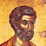 Апостол Петро: камінь і полум'я