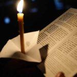 Про Страх Божий (повчання 4, частина 8)