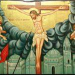 Хрест і розп'яття Спасителя (археологічний нарис)