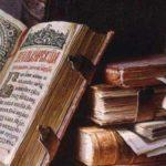 Чи дійшов до нас оригінал Біблії?