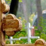 Memento mori (Пам'ятай про смерть) 2