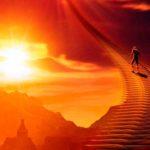 Шлях християнина