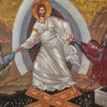 Чи Христос вивів всіх з аду?