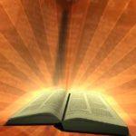 IV Глава. Марка 4; 21-23