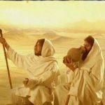 Гостинність в Біблійні часи