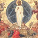Ікона Преображення