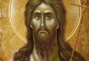 Різдво Івана Хрестителя