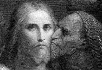 Юда Іскаріот (частина 1)