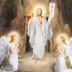 Вітаємо з радісним Христовим Воскресінням!