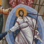 """Постер: """"Світле Христове Воскресіння"""""""