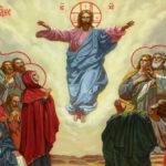 Вознесіння Господа нашого Ісуса Христа