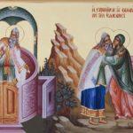 Життєві проблеми Захарії та Єлизавети