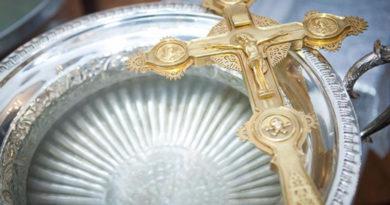 Спасительні води Хрещення
