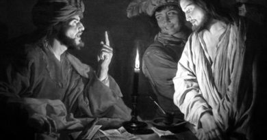 Каяфа та Ісус…