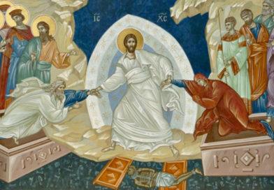 Роздуми на Воскресіння ГНІХ