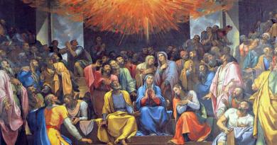 День П'ятидесятниці