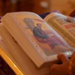 Роздуми над молитвою Єфрема Сиріна