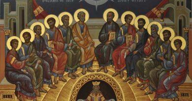 Що ми повинні знати про П'ятидесятницю?