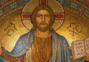 Краса та пересторога третьої Божої Заповіді (частина І).…